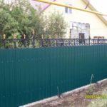 Изготовление металлического забора в Екатеринбурге Сварка Люкс Екатеринбург
