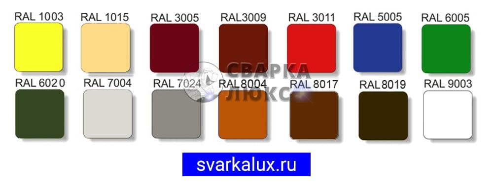 Цвета покраски металла Сварка Люкс Екатеринбург